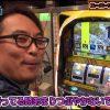 003 ライターのつぼ vol.3 塾長