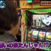 004 ライターのつぼ vol.4 塾長