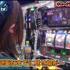 009 ライターのつぼ vol.9 かおりっきぃ☆
