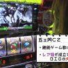 015 神スロっ #15 【実戦機種:主役は銭形2】