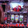 009 がちゃポンTV#9