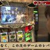 062 真・スロ番~極み~ season2 vol.62 バイソン松本 第1戦目