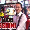 002 シーサ。のP-Tube MISSION #02【P-Tube】