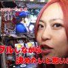 010 がちゃポンTV#10