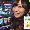 029 神スロっ #29【実戦機種:押忍!サラリーマン番長】