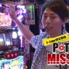 009 ScooP!tv虎徹のP-Tube MISSION #09【P-Tube】