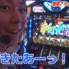 104 真・スロ番~極み~ season2 vol.104 虎徹 第14戦目