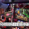003-2 松本バッチの成すがままに! #3 後半戦
