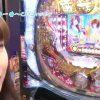 017 がちゃポンTV#17