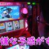 008 フリーフォール! #8 『迫村京、やっぱりまど☆マギが好き!! 編』