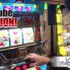 027 まりものP-Tube MISSION #027【P-Tube】