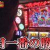 007 まりもの解体新書 #7 @KEIZ 高岡店『黄門ちゃまでフゥッフゥー!!!』