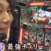 001 スクープリーグ vol.1 虎徹 第1戦目