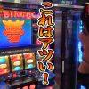 008 まりもの解体新書 #8 @KEIZ 港店 『スーパービンゴで夢をつかむ!?!?』