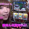 019 がちゃポンTV#19 霧島店 バジリスク 慶次 カイジ3