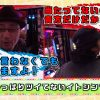 003-1 山田 伊藤の連れ打ちstudy in シグマ#3 1/2