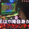 009 スクープリーグ vol.9 寺井一択 第2戦目