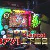 005 キン勝つTV Vol.5 ポロリ・伊藤真一