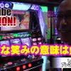 030 シーサ。のP-Tube MISSION #030【P-Tube】