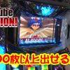 031 閉店くんのP-Tube MISSION #031【P-Tube】