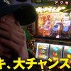 020 スクープリーグ vol.20 チョキ 第4戦目