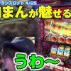 010 スクバト2 vol.10 寺井一択vs肉まん