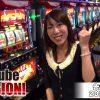 039 エミのP-Tube MISSION #039