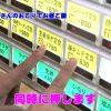 024 がちゃポンTV#24 霧島店 HANABI 絶狼 カイジ