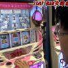 022 回胴の達人 vol.22 迫村京