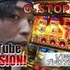 041 くりのP-Tube MISSION #041