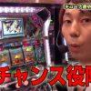 011 スロ番2 season2 vol.11 虎徹 第4戦目