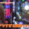 028 がちゃポンTV #28 霧島店 慶次 大海3 デビルマン