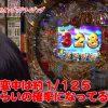 029 がちゃポンTV#29 都城店 GOD凱旋 ライジング 沖ドキ