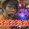 011 スロ番2 season3 vol.11 寺井一択 第4戦目