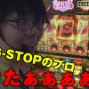 005 スロ番2 season3 vol.5 寺井一択 第2戦目