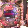 032 がちゃポンTV #32 霧島店 ハナビ バイオ6 エヴァ 海他