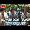 065 HEAVENS DOOR 第65話(5/5)《トメキチ》《木村魚拓》《ジロウ》【パチスロ聖闘士星矢~女神聖戦~】