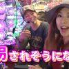 002 第2話 ドテポコBOX ~スーパー海物語IN沖縄3~