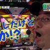 002-1 RITOスロ!! 離島目指してマイジャグⅢを実戦! 第2回戦/前半