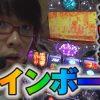 025 スロ番2 season3 vol25 寺井一択 第9戦目 【パチスロ北斗の拳 強敵】