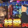 003 いろはの1・6・8ミッション vol.3 【バジリスク~甲賀忍法帖~絆】