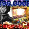 002 寺やる! vol.2 【Zゴールド・インフィニティ】【ミリオンゴッド- 神々の凱旋-】