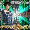 005 寺やる!vol.5 【パチスロ聖闘士星矢-女神聖戦-】【ミリオンゴッド-神々の凱旋-】
