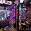 024-1 パッスロTV 第24回 守山アニキ 1-3