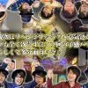 010 寺やる! 第10話 【戦国パチスロ花の慶次~戦極めし傾奇者の宴~】