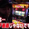 001 バトルステーション match1 松本バッチ