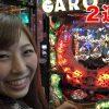 030 パッスロTV 第30回 みさお 7万発編