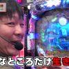 012-2 ひとり万発 #12『大崎一万発、マルハン大宮駅前店で海へ! 後編』