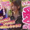 012 いろはの1・6・8ミッション vol.12 【沖ドキ!-30】
