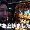 022 KEIZ.TV #22 -まりも語録- 『新年一発目は凱旋でドン!! 』